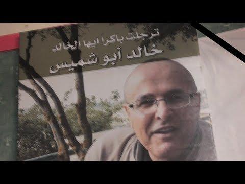 احتفالية تكريم الخالد ... خالد أبو شميس  - نشر قبل 13 ساعة
