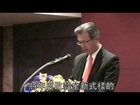 Honda Taiwan CEO MR.SUZUKI  Press Conference
