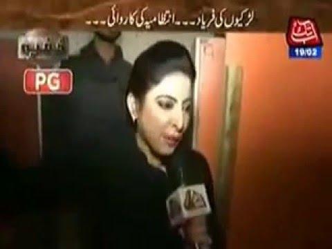 Dating ice cream parlour in karachi