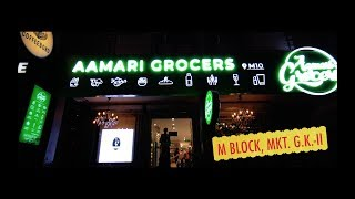 Aamari Grocers Film | Framera Productions