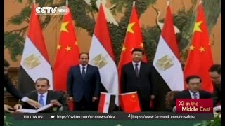 Foundation of current relations between Egypt and China set by former President Nasser
