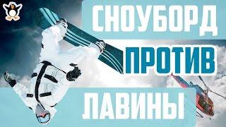 Зимние экстремальные виды спорта. Лыжи или сноуборд? Что лучше?