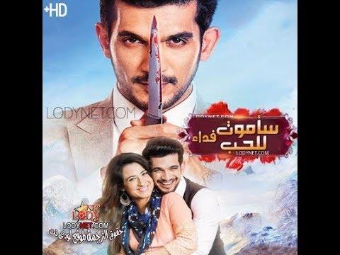 مسلسلات هندية لم تعرض على زى الوان و ام بى سى بوليود و يمكن عرضها فى رمضان Youtube
