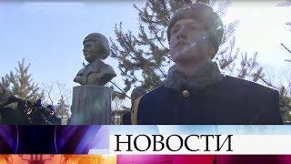 В Приморье открыли бюст летчику Роману Филипову, погибшему в Сирии.