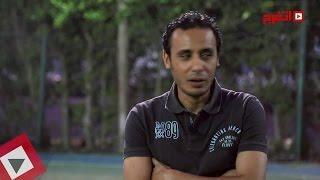 اتفرج | طارق السيد يحكي عن أجمل أهدافه.. عندما هز «عصفورة» شباك أسود الكاميرون