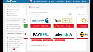 Surfearner регистрация и автоматический заработок на браузере
