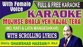 Mujhse Bhala Yeh Kajal Tera -Full Karaoke track 🎤 with female voice - Mohammed Rafi,