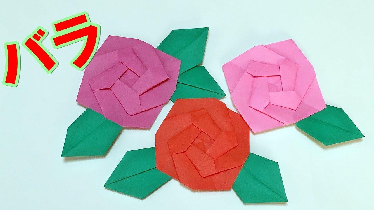 折り紙 花 平面