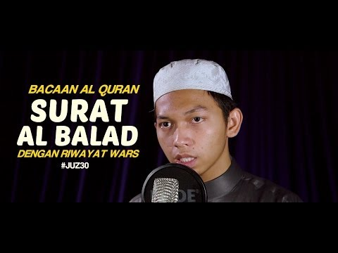 Bacaan Al-Quran Riwayat Wars: Surat 90 Al-Balad - Oleh Ustadz Abdurrahim - Yufid.TV