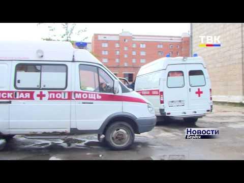 Алла Дробинская: «Мы не работаем с ковидными пациентами на территории Бердска»