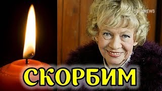 Сегодня не стало известной российской актрисы сериала «Бригада» Александры Назаровой