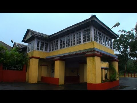 Government Guest House, Madikeri