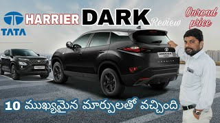Tata Harrier DARK Edition in telugu||onroad price||telugu car review