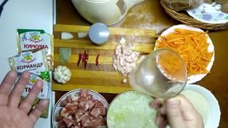 Плов с Жаренным рисом и свининой