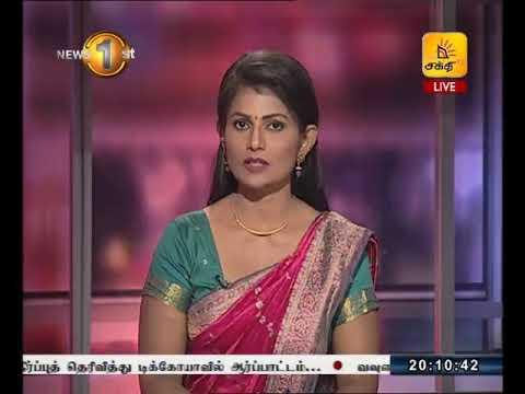 News 1st Tamil Prime Time, Tuesday, November 2017, 8PM (14-11-2017)