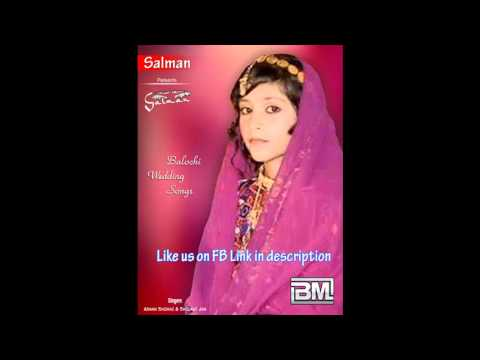 Balochi Wedding Song 2014 Track 16 Pathani
