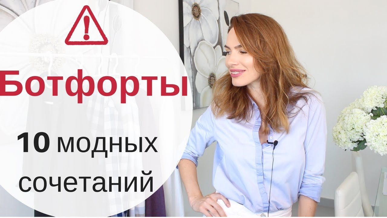 Ботфорты женские на молнии - YouTube