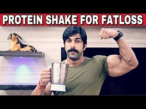 Best Shake For Fat Loss  Fat Loss Shake  Shake During Fat Loss   Rubal Dhankar