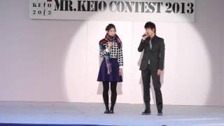 ミスター慶應2013→http://2013.mrcolle.com/mrkeio2013/ ミスター慶應20...