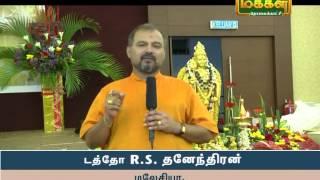 Dato Dhanenthiran Interview in Makkal TV Tamil Sangamam