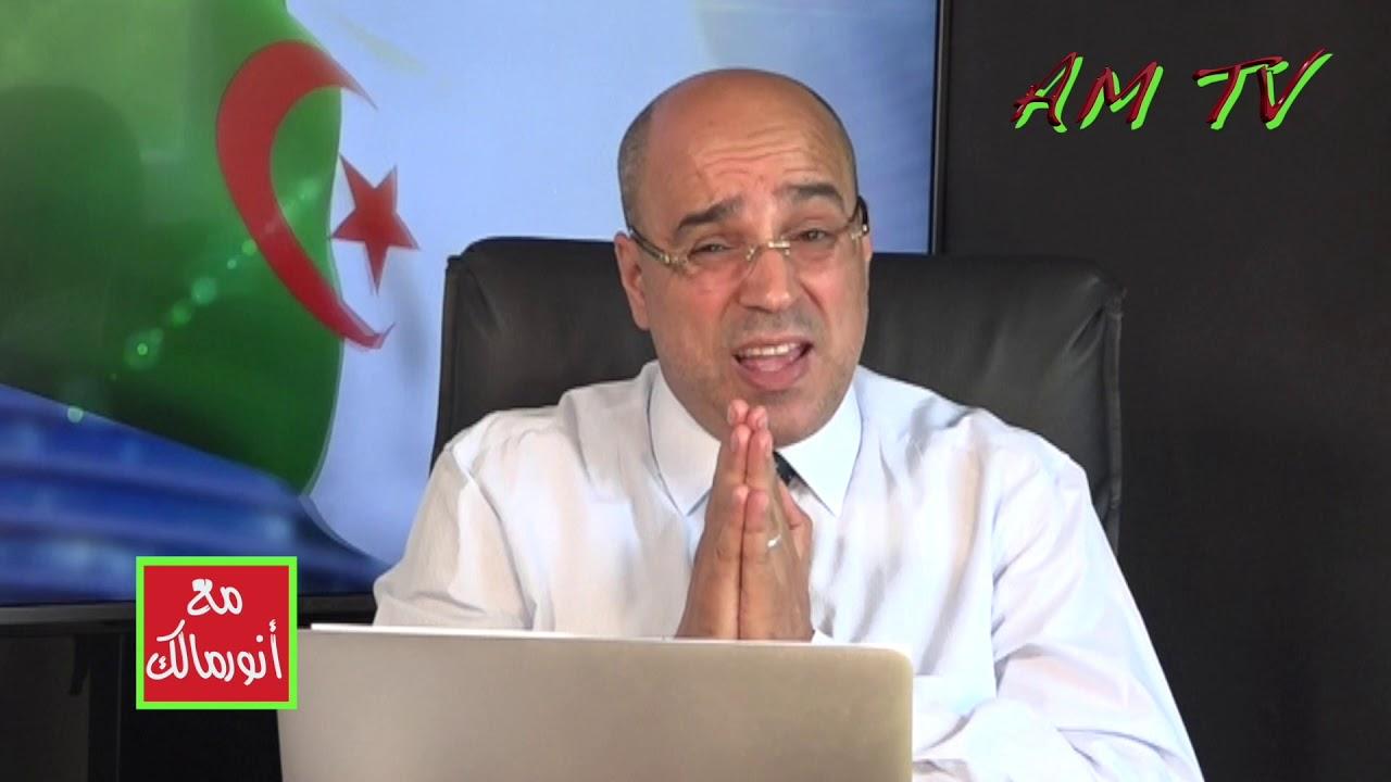 معلومات حصرية عن مطالب الجزائر من فايز السراج في آخر زيارة له