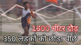 Indian Army Open Rally Bharti Live 1600 Meter Race Video 2019