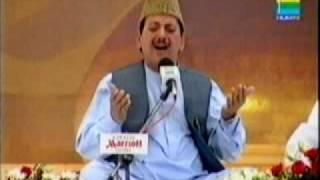 Qari Waheed Zafar Qasmi...Huzoor Aisa koi intezaam ho jaye