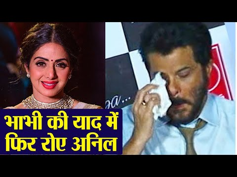 Sridevi Prayer Meet: Anil Kapoor gets Emotional for Sridevi FilmiBeat