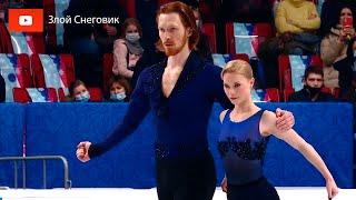 МАГИЯ МАРИНЫ ЗУЕВОЙ Тарасова Морозов Короткая Программа Чемпионат России 2021
