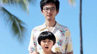 2016年11月3日ロードショー Japanese movie Boku No Ojisan trailer. 【...