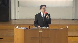 20181007浸信會仁愛堂主日敬拜