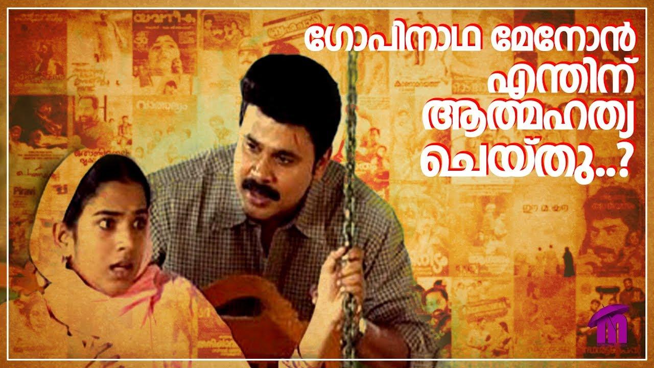 Malayalam movie kadhavaseshan online dating