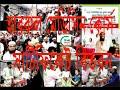 হারবাল মেডিসিন বিষয়ক দুরশিক্ষন কোর্স : সার্টিফিকেট বিতরন-০১
