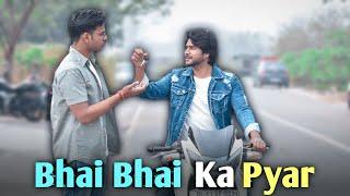 Bhai Bhai Ka Pyar | Chota Bhai Vs Bada Bhai | Bhai Bhai | Vines Pantti