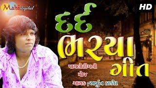 Arjun Thako Dj Mix