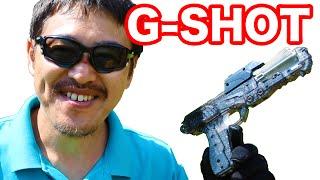 究極ゴム銃 gショット g 04 ネイキッドドラゴン cbk タカラトミー マック堺のレビュー動画 363