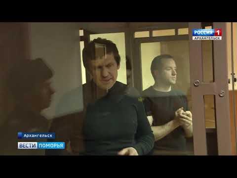 Архангельский областной суд вынес приговор Николаю Гринькову и его подельникам