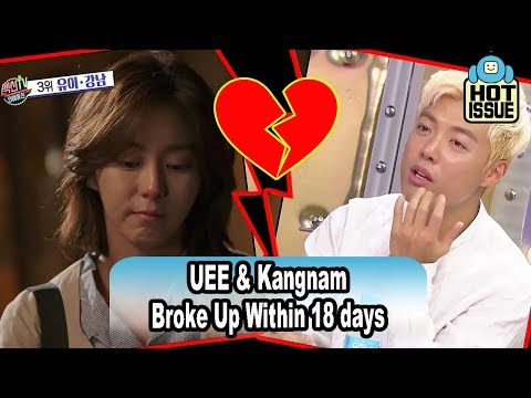 [HOT★ISSUE] UEE And Kangnam Ended Up By Breaking Up 20170805