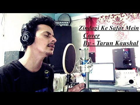 Zindagi Ke Safar Mein Guzar Jaate | Kishore Kumar | Aap Ki Kasam | Tribute | Cover By Tarun Kaushal