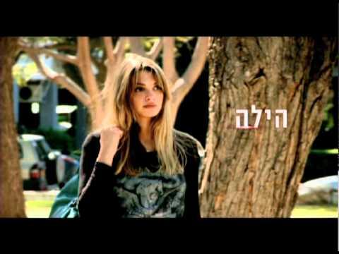 הכוכבים החדשים של TLV עונה 2- בקרוב