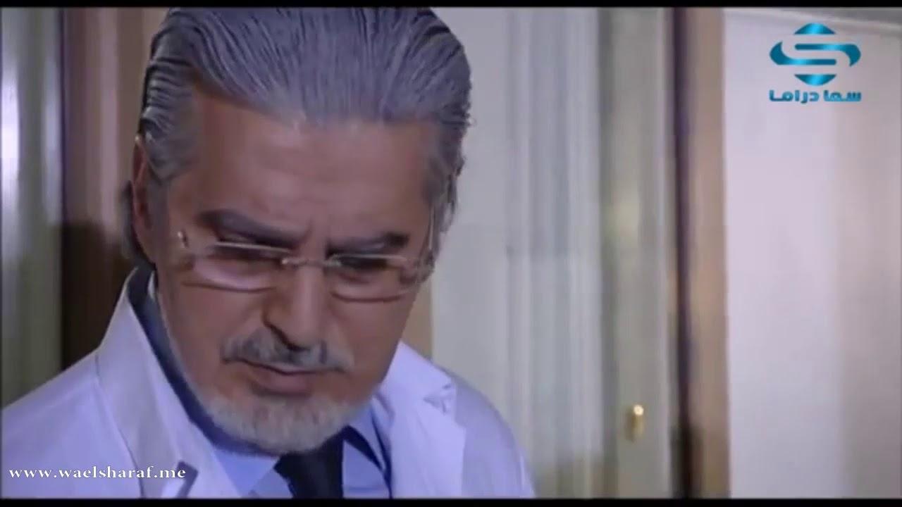 قلبي معكم ـ  كيف عندها قدرة تخبي عواطفها  !!ـ وائل شرف ـ عباس النوري