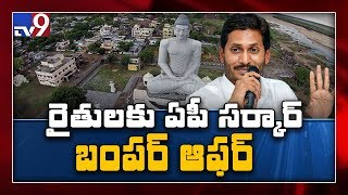 Will YCP package help Amaravati farmers in any way?
