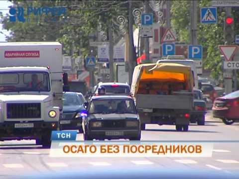 С 1 июля в Перми можно будет оформить ОСАГО через Интернет