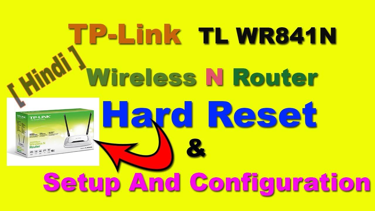 Reset Tp Link Ac1200