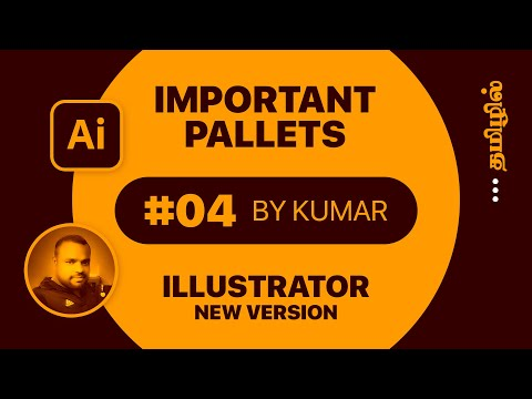 #4 PALLETS - Adobe Illustrator CC 2019 Training by KUMAR