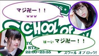 【字幕付き】てちのラジオでねるとゆっかーが生電話!【欅坂46】