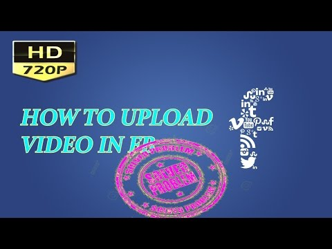 FIXED | Facebook video uploading problem | 2nd METHOD | NEW 2016