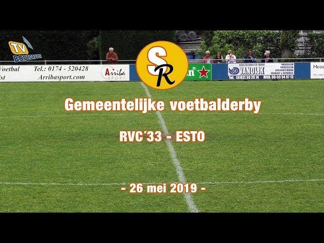 Sport Report: Gemeentelijke voetbalderby RVC '33 - ESTO