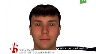 Следователи ищут насильника, который напал на девушку в Челябинске