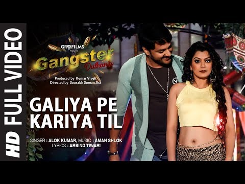 FULL VIDEO - GALIYA PE KARIYA TIL | Bhojpuri Video Song | Gangster Dulhania | Gaurav Jha, Nidhi Jha